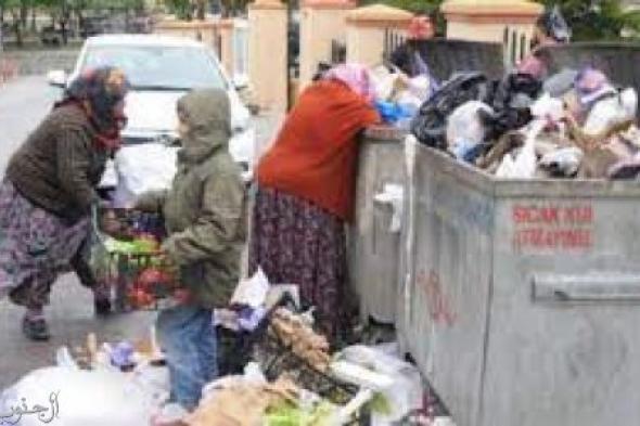 بيانات رسمية تكشف عنارتفاع معدلات الفقر والبطالة في تركيا