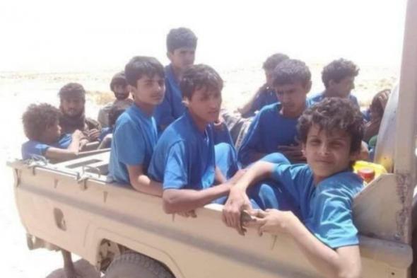 الحكومة اليمنية: ألفا طفل قتلوا مع الحوثيين خلال معارك مأرب