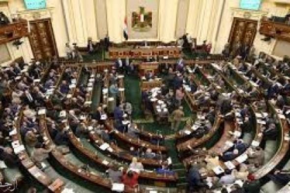 لجنة الشباب والرياضة بالبرلمان المصري تفتح ملفات الفساد المالي في اتحاد الكرة بمصر